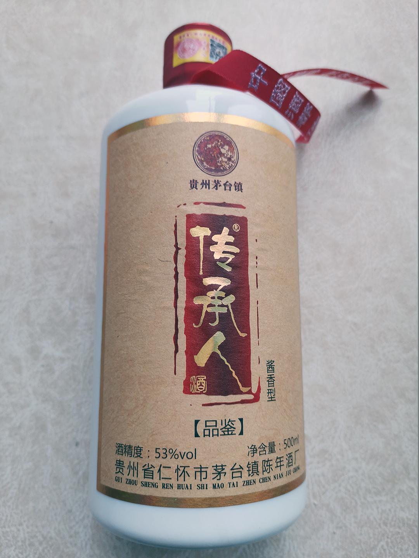 传承人酒品鉴53度酱香型白酒裸瓶装