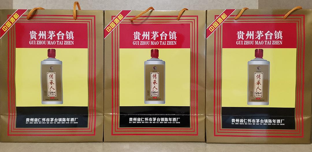 传承人酒佳宾茅台镇酱香型白酒53度盒装