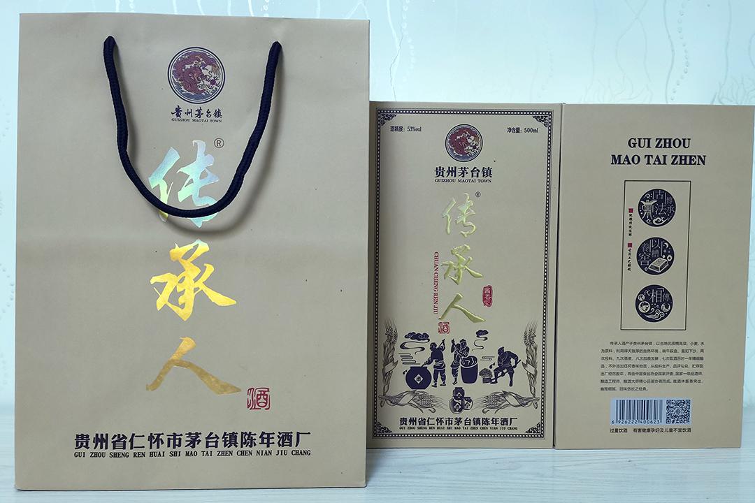 茅台镇53度酱香白酒传承人酒礼盒装