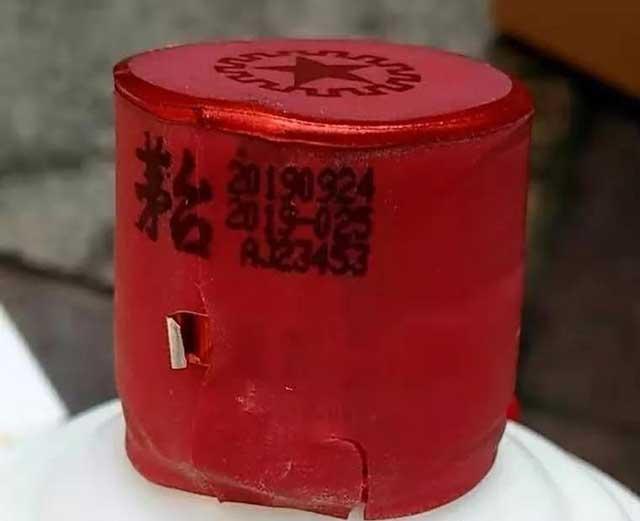 茅台酒喷码生产日期勾兑日期