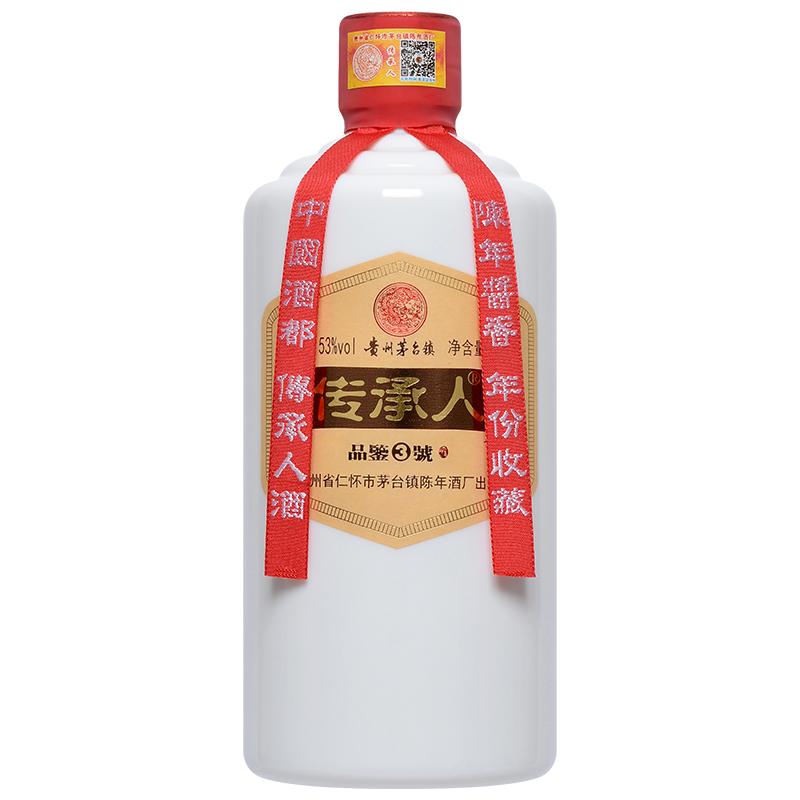 传承人酒品鉴3号