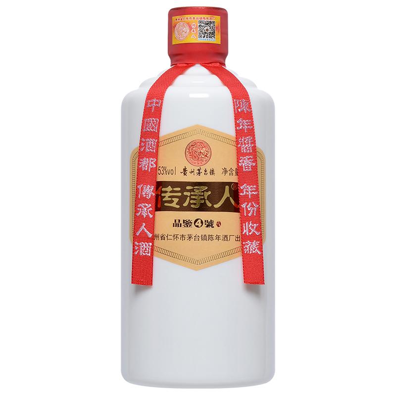 传承人酒品鉴4号
