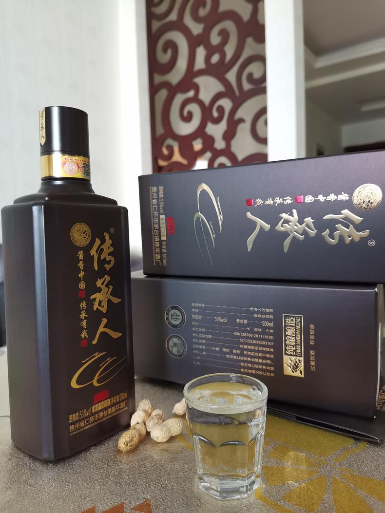传承人酒珍藏