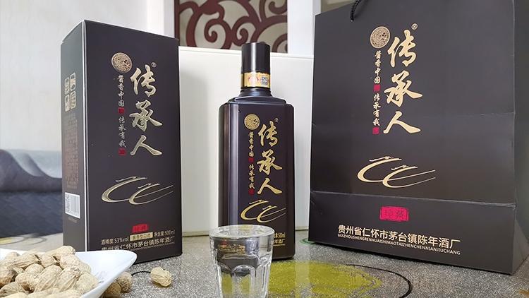 传承人珍藏酒首图