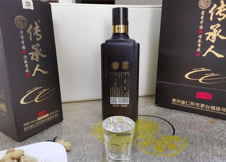 传承人珍藏酒