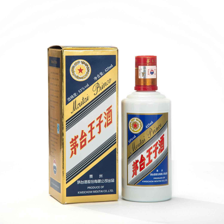 茅台王子酒蓝标王子酒