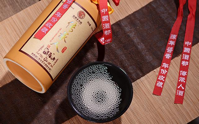 传承人礼盒酱香型白酒