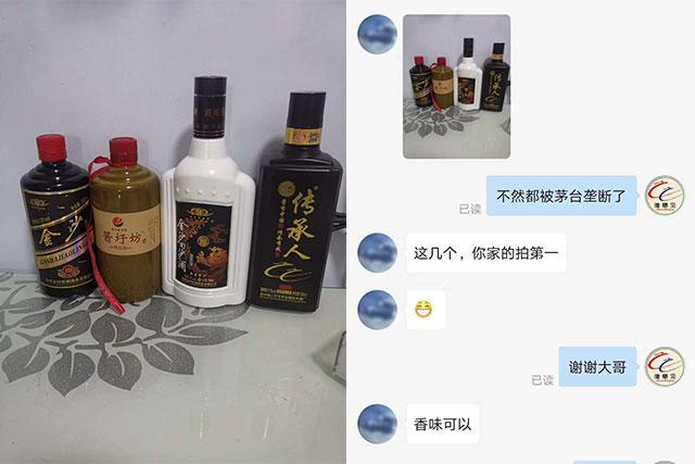 五星金沙回沙酒PK传承人珍藏